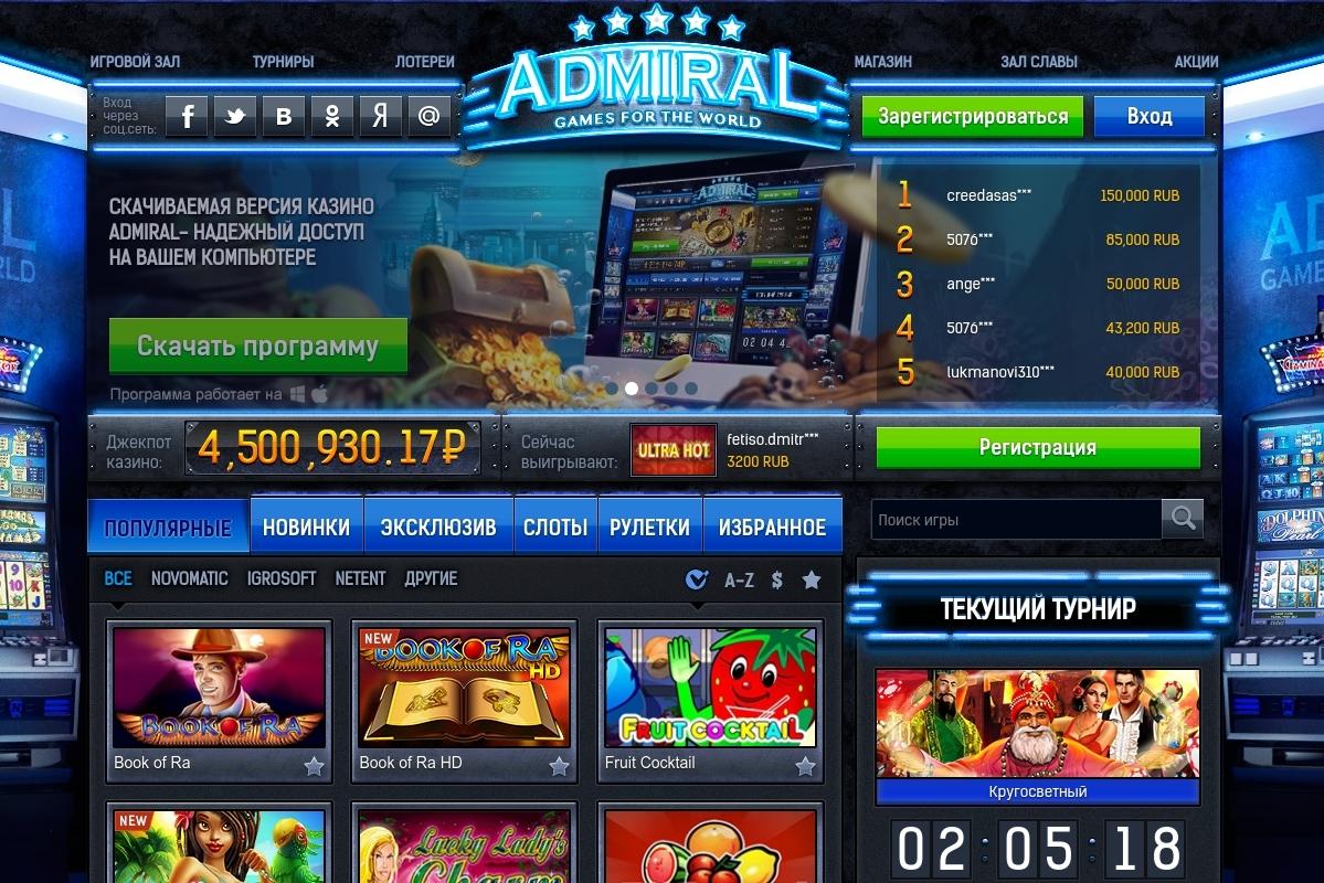 casino admiral net