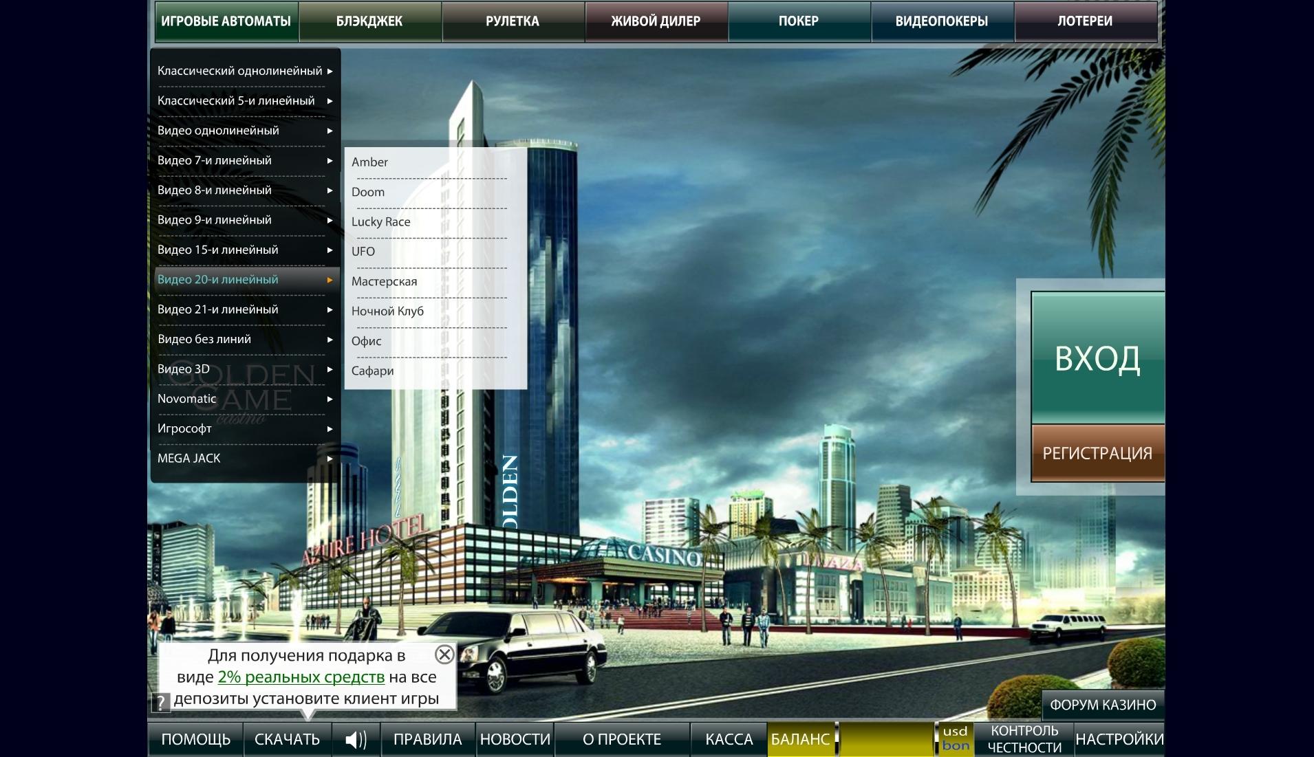 Играть бесплатно онлайн в игровой автомат крейзи манки