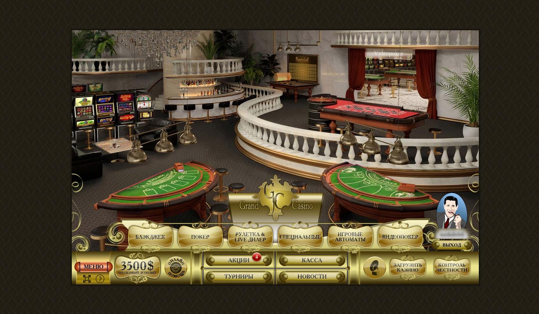 гранд казино вывод денег