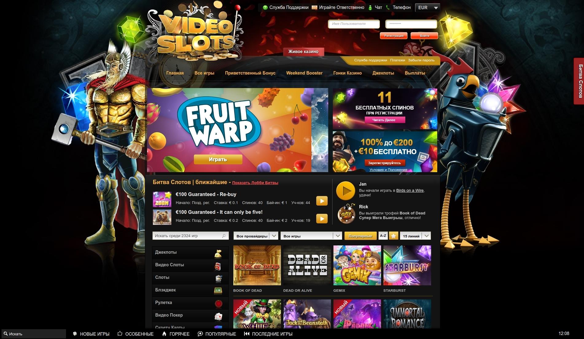 какой бонус может получить игрок просто находясь онлайн в играх на деньги