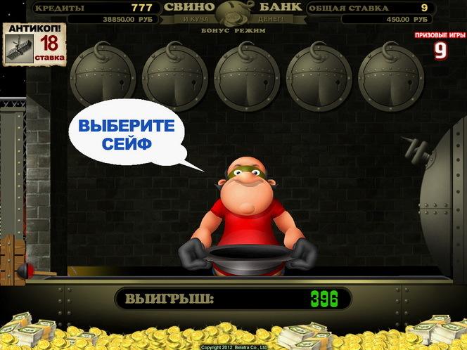 Игровые автоматы шампанское играть бесплатно и без регистрации